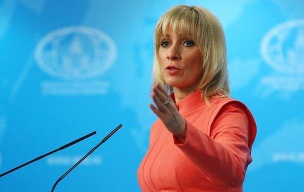 У Лаврова ответили на слова Кравчука о раковой опухоли Донбасса