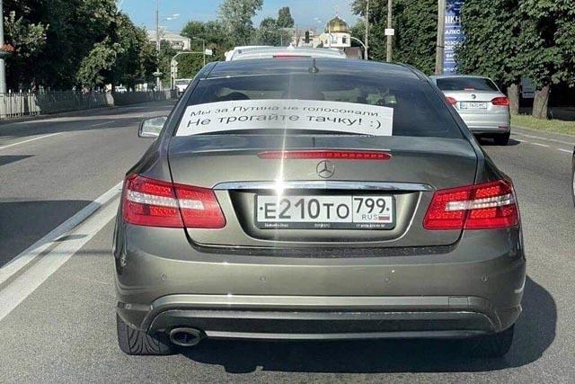 Под Киевом замечен автомобиль с надписью о Путине, фото