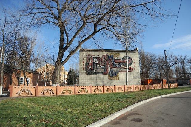 Рада переименовала Новгородское Донецкой области в Нью-Йорк