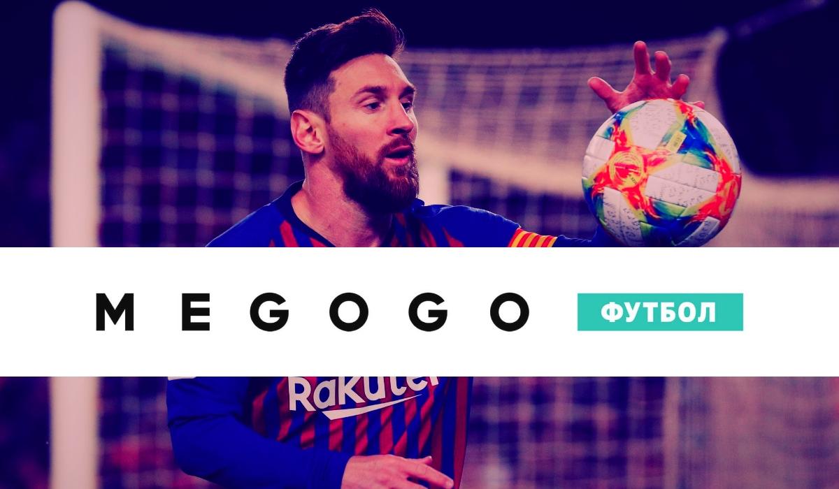 В этом сезоне матчи Лиги чемпионов и Лиги Европы украинские телеканалы не покажут