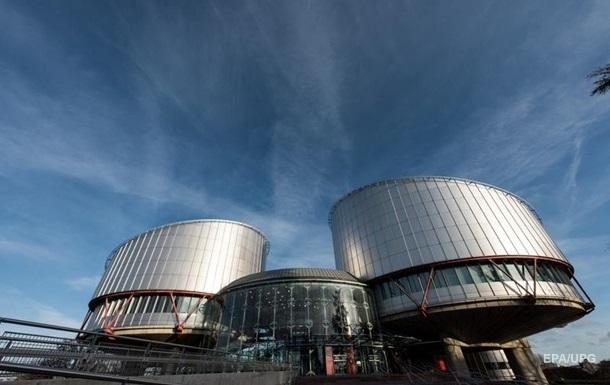 Нидерланды отреагировали на иск России к Украине в ЕСПЧ