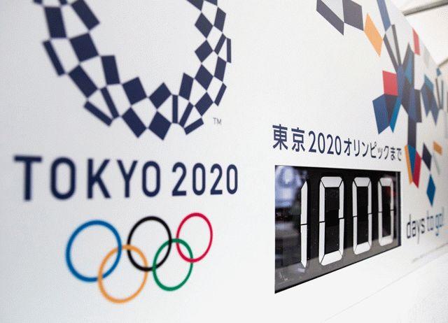 Олимпиада в Токио пройдет без болельщиков