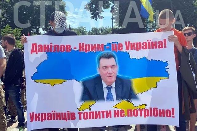 Под Радой требовали отставки секретаря СНБО Данилова