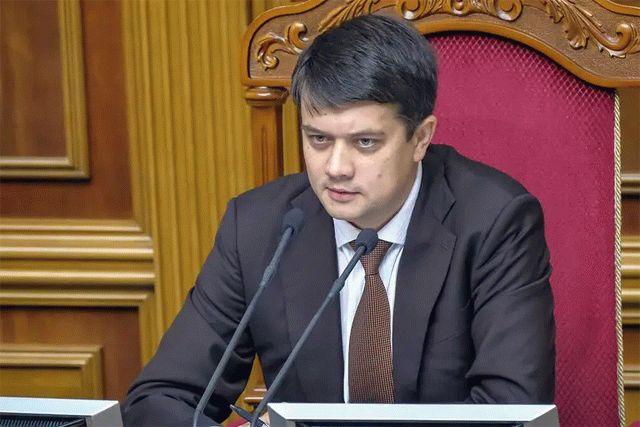 Разумков подписал закон про отмену штрафов для жителей ОРДЛО