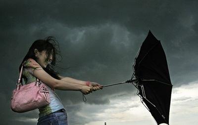 В Украине объявлено штормовое предупреждение в шести регионах