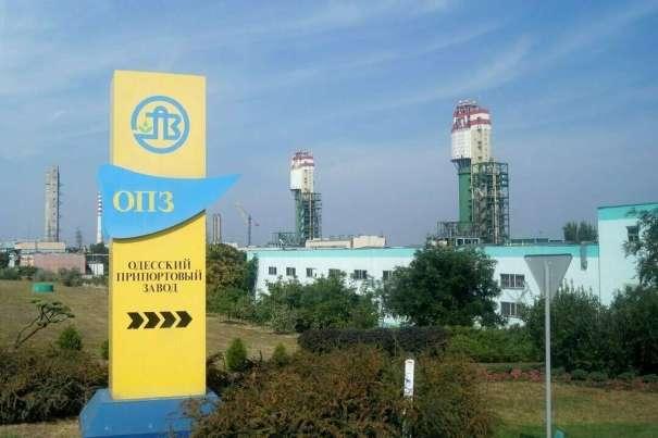 Одесский припортовый завод остановил работу